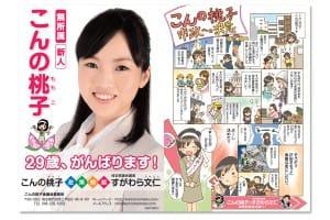 work_leaflet_5
