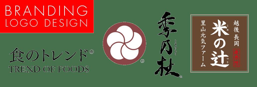 ブランディング・ロゴデザイン