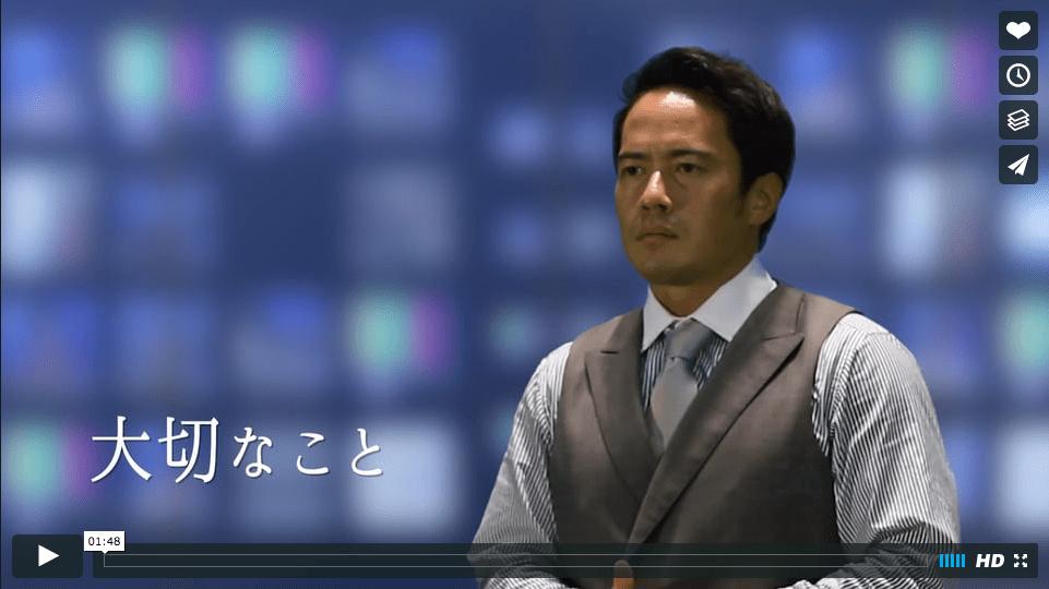 男の離婚 パーソナル動画「DIVORCE NEWS」編