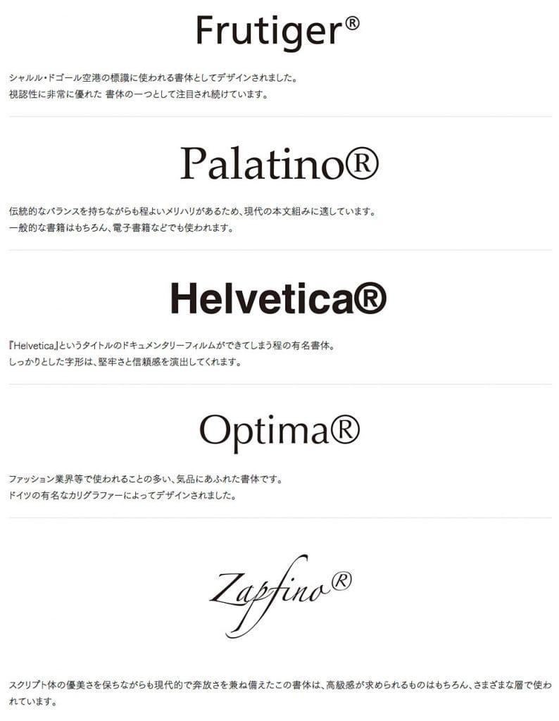 monotypelets