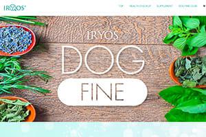 犬のサプリメント DOGFINE