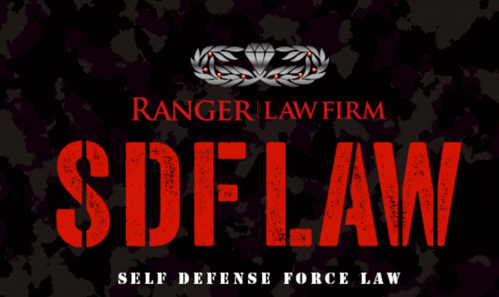 レンジャー五領田法律事務所 自衛隊・防衛産業の法律相談「SDF LAW」