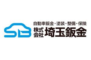 ロゴマーク・ロゴタイプデザイン 埼玉鈑金