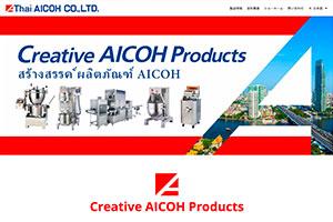 thaiaicoh