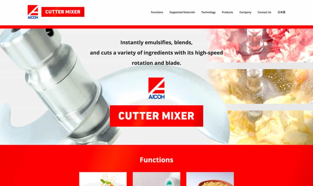 カッターミキサー ブランドサイト英語対応