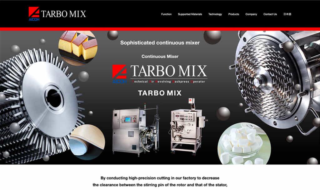 ターボミックス ブランドサイト英語対応